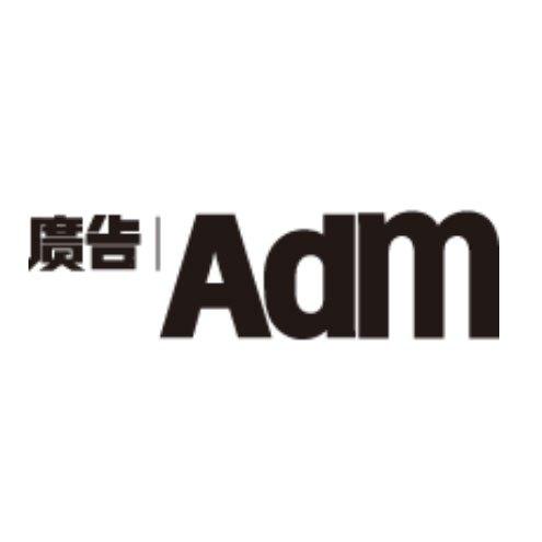 ADM廣告雜誌