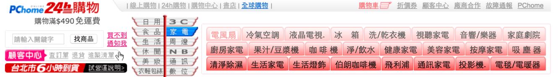 SEO,UX,搜尋引擎