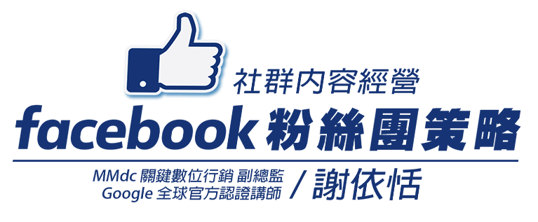 coursetitle-facebook-m