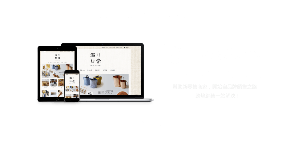 0421-EasyStore-wp-02
