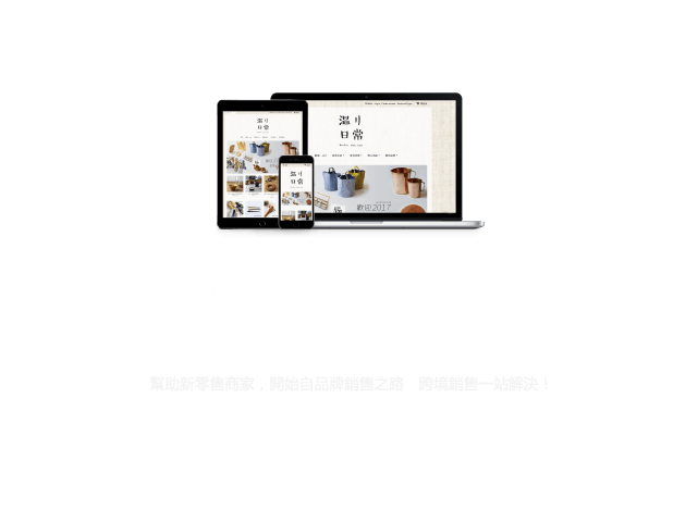 0421-EasyStore-wp-03