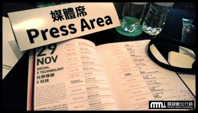 DigiAsia,數位亞洲大會,社群媒體,科技