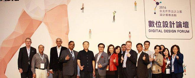 數位亞洲大會,DigiAsia,社群媒體,社會責任