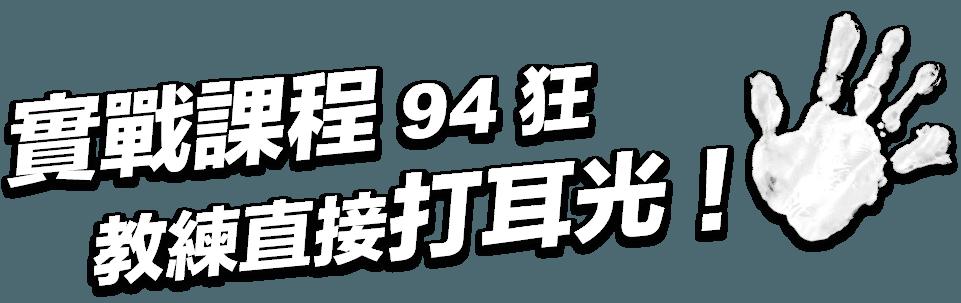 offline-title03