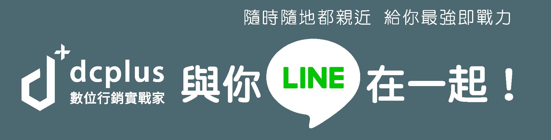 line-title-01