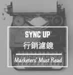 SYNC UP 行銷濾鏡