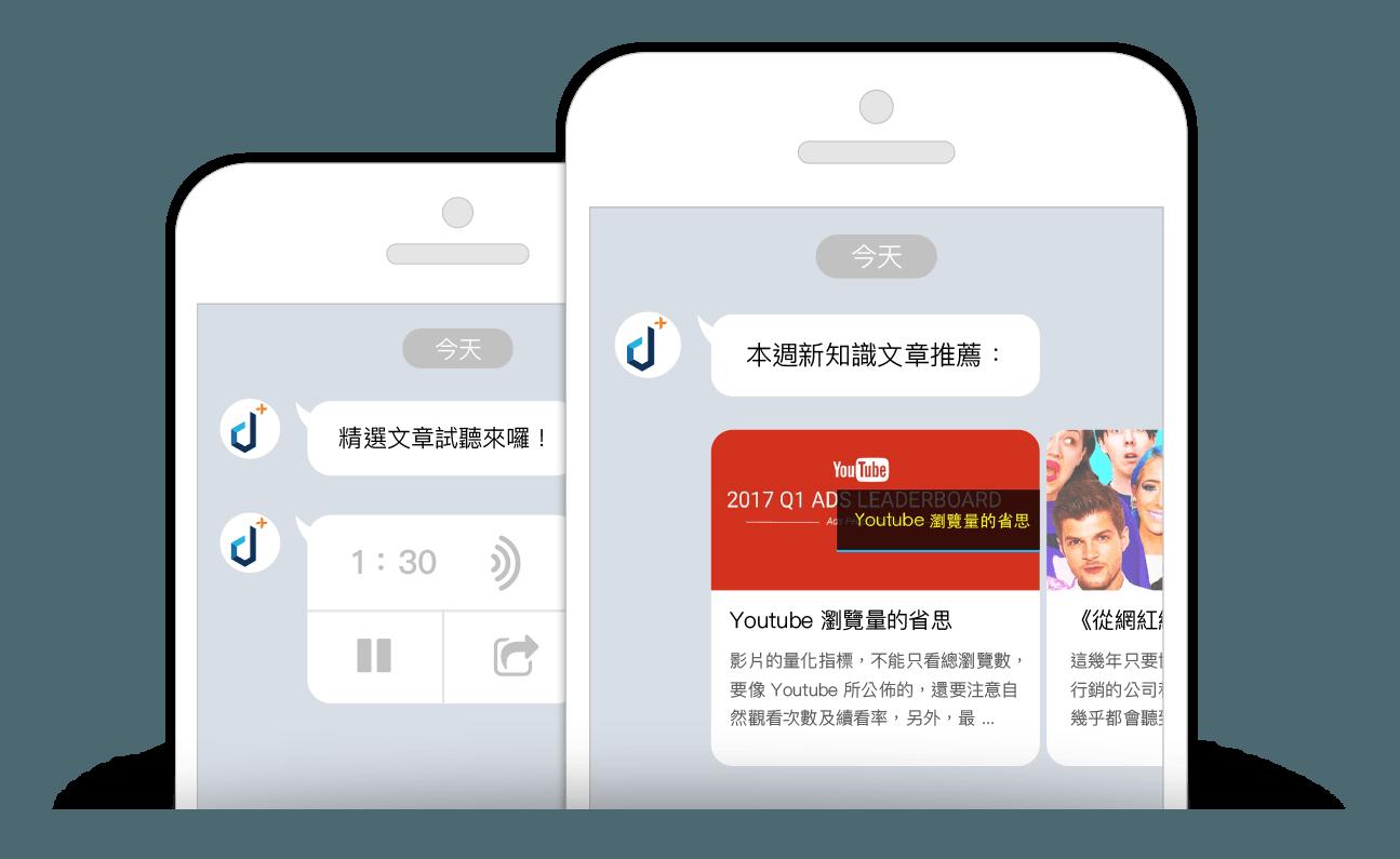 line-03