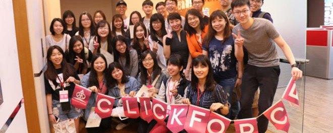 【銘傳大學企業參訪】要讓學生們從域動行銷開啟數位媒體之路!