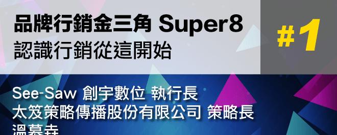 OCS-0606-super801