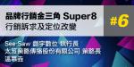 OCS-0606-super806