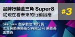 OCS-0606-super803