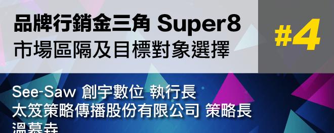OCS-0606-super804