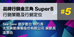 OCS-0606-super805