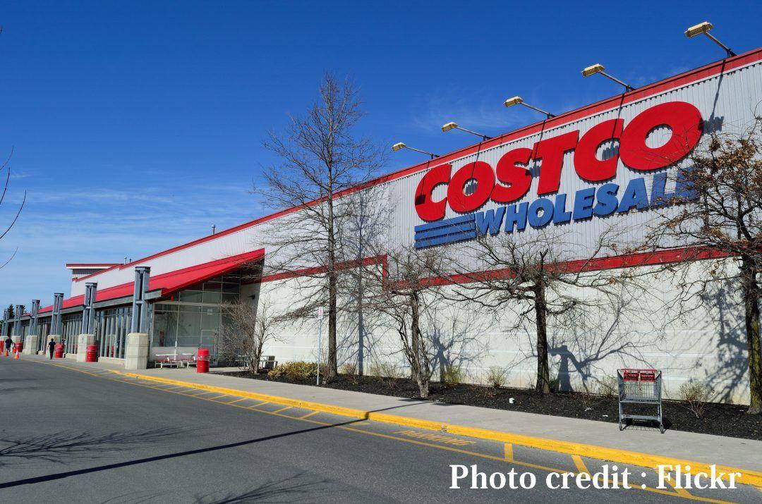 Costco, 好市多, 大賣場