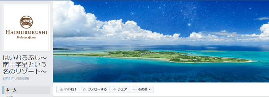 觀光旅遊業, 旅行, 機票