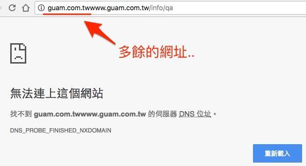 Non-essential-URL