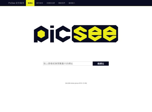 PicSee2015-12-26_1212