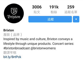 Brixton的IG帳號