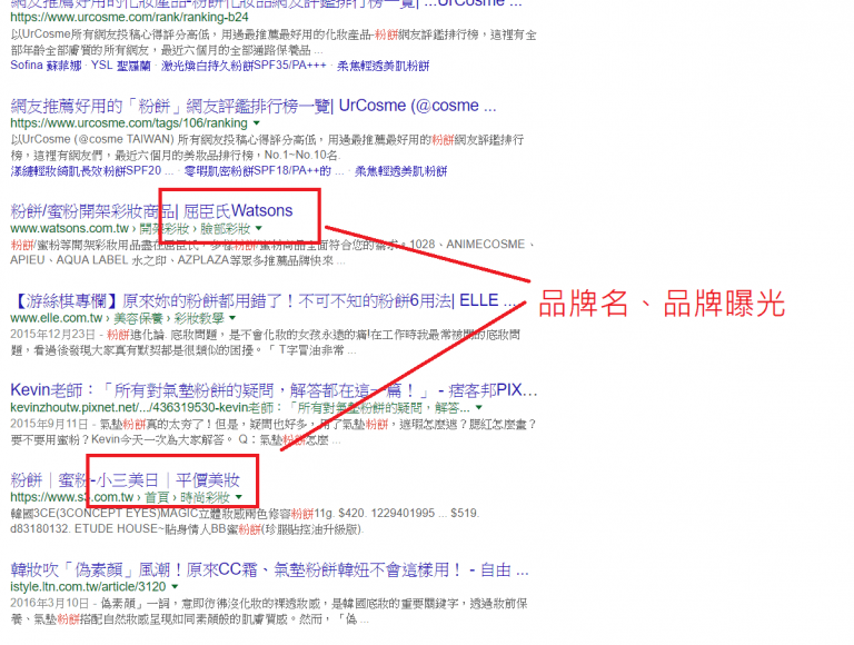 why-seo-03-768x580