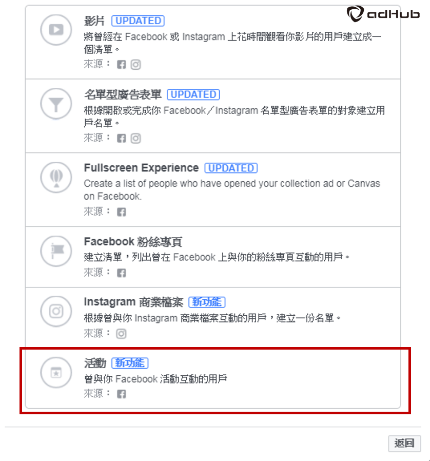 blog_0821_1