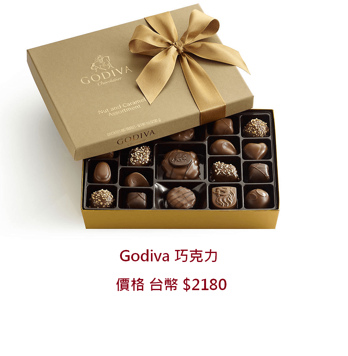 04 19pc-nut-and-caramel-gift-box--190443-1