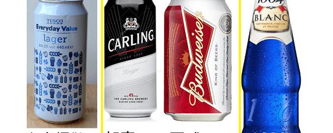 06-beers