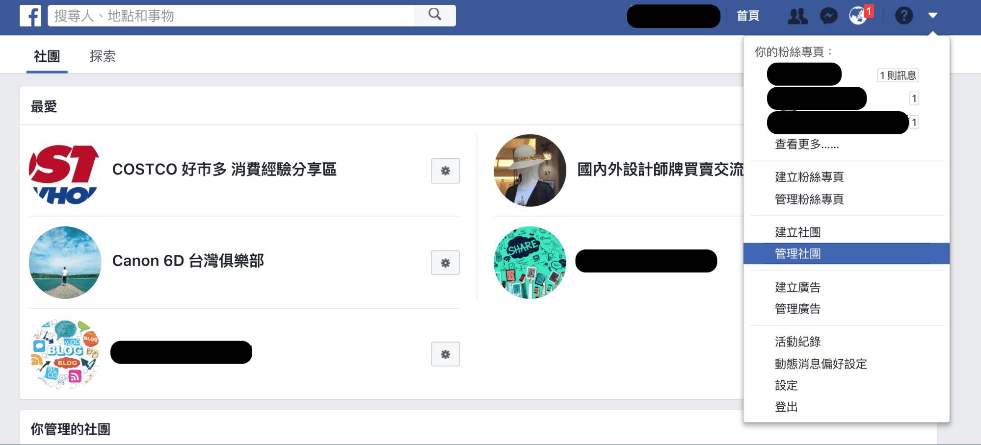 20170602150408_83