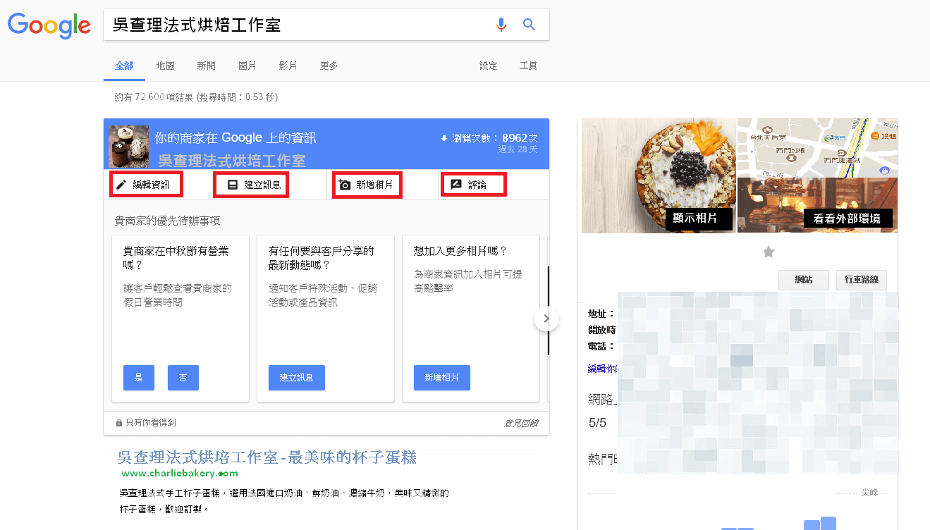 01 google search