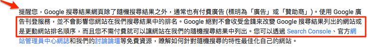 google-announce