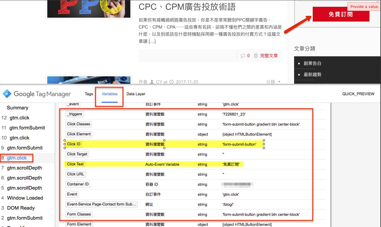 click-check