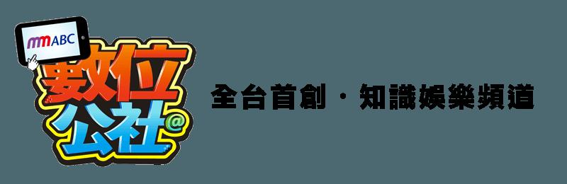 mmabc-logo-new