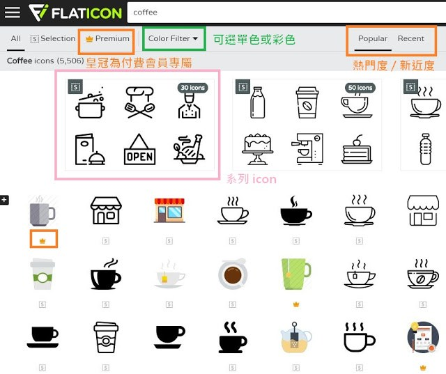 01 flaticon