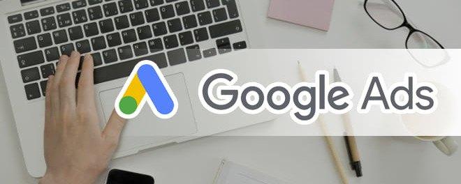 Google Ads廣告文案功能更新