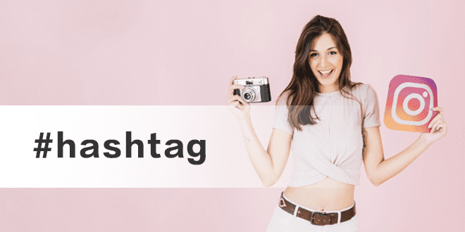 20180907-hashtag