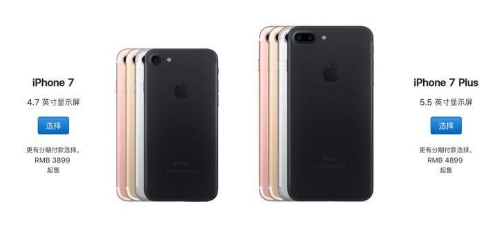 吐槽歸吐槽,我們還是得知道 iPhone 漲價背後的幾個事實