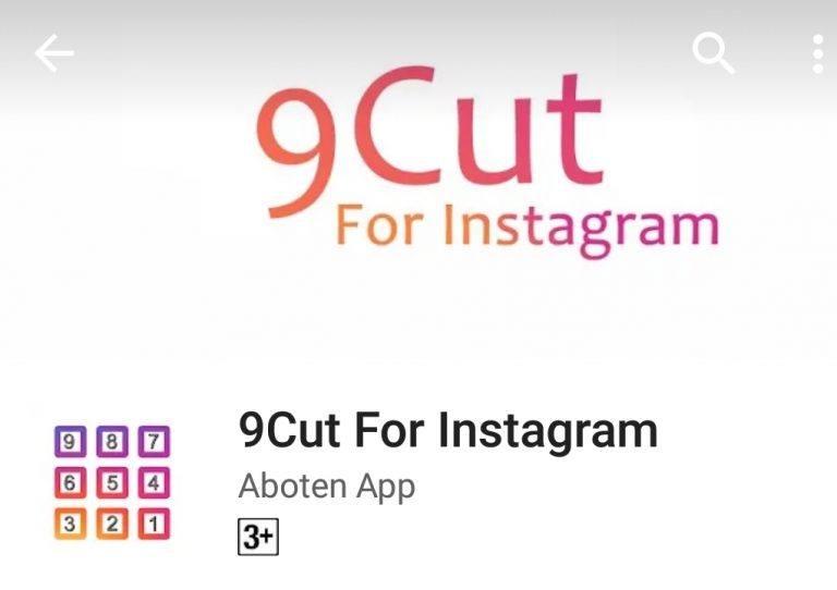 品牌電商經營 Instagram 必知的好用工具,抓住眼球就靠這個了!