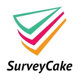 SurveyCake - 企業級的雲端問卷服務