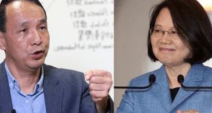 力拚2020總統大選!蔡英文、朱立倫社群經營開始衝了