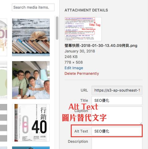 十大常見的網站SEO錯誤