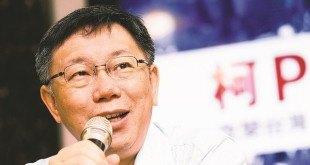 KOL ╳ 政治人物|柯文哲市長