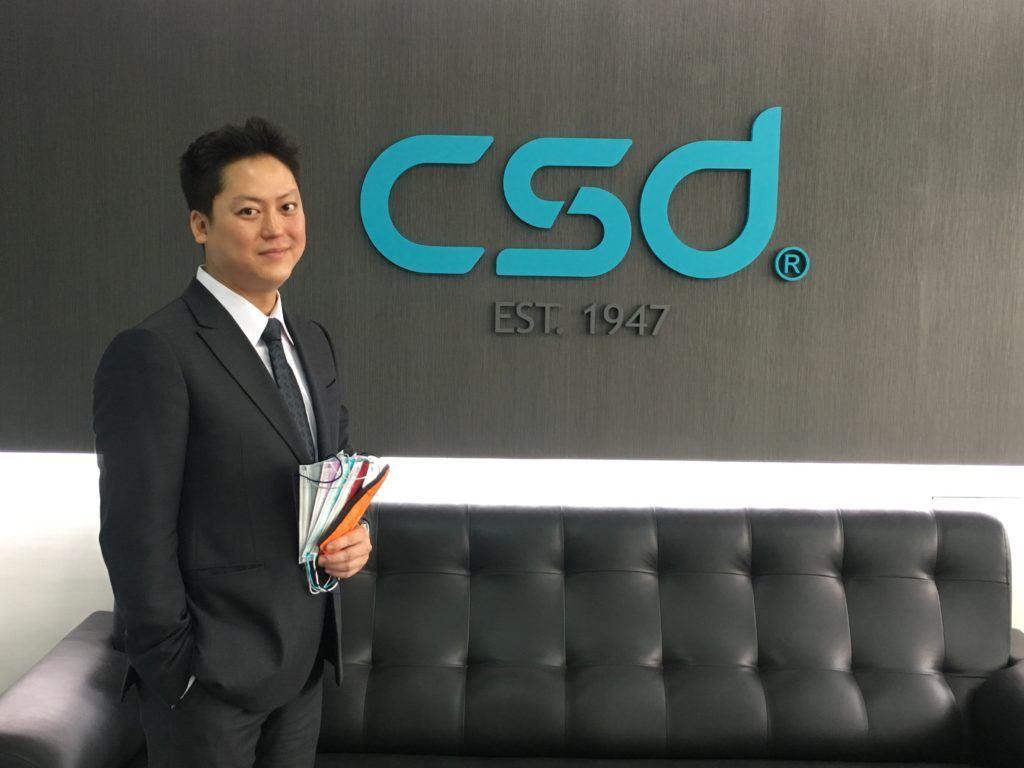 傳統醫材企業走向品牌之路|CSD 中衛