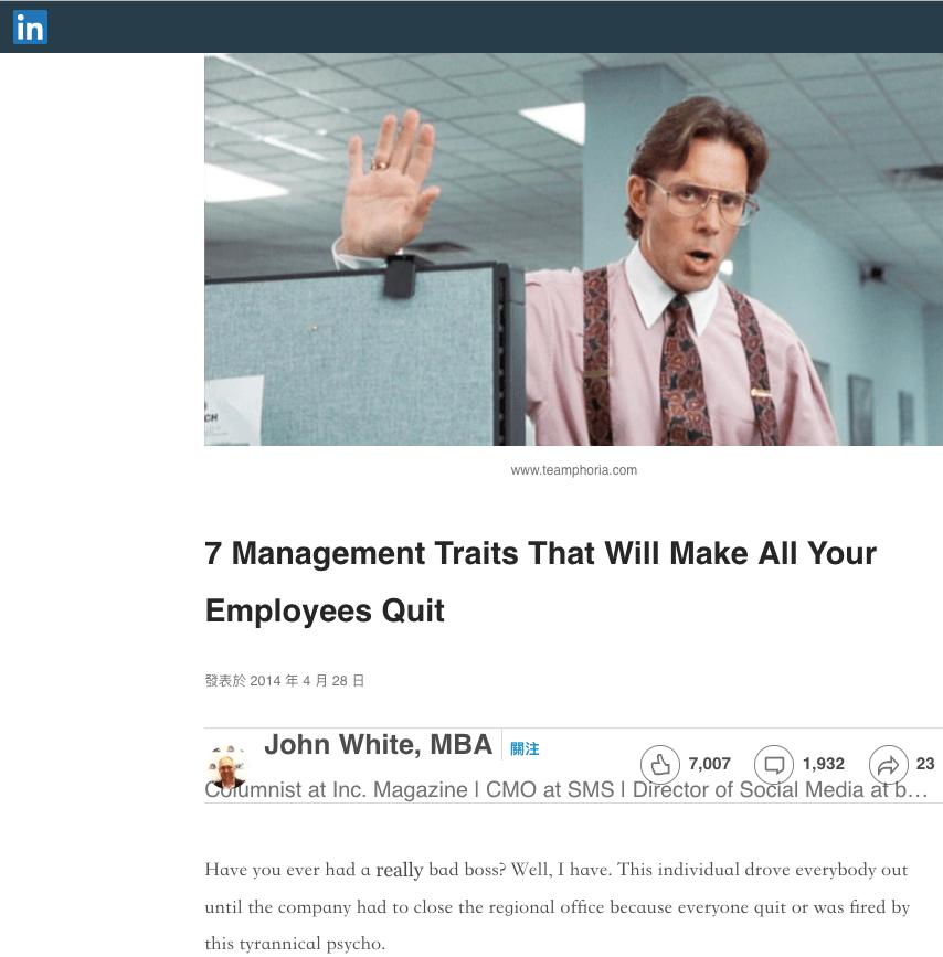一同窺探 LinkedIn 在公司之間的實質角色