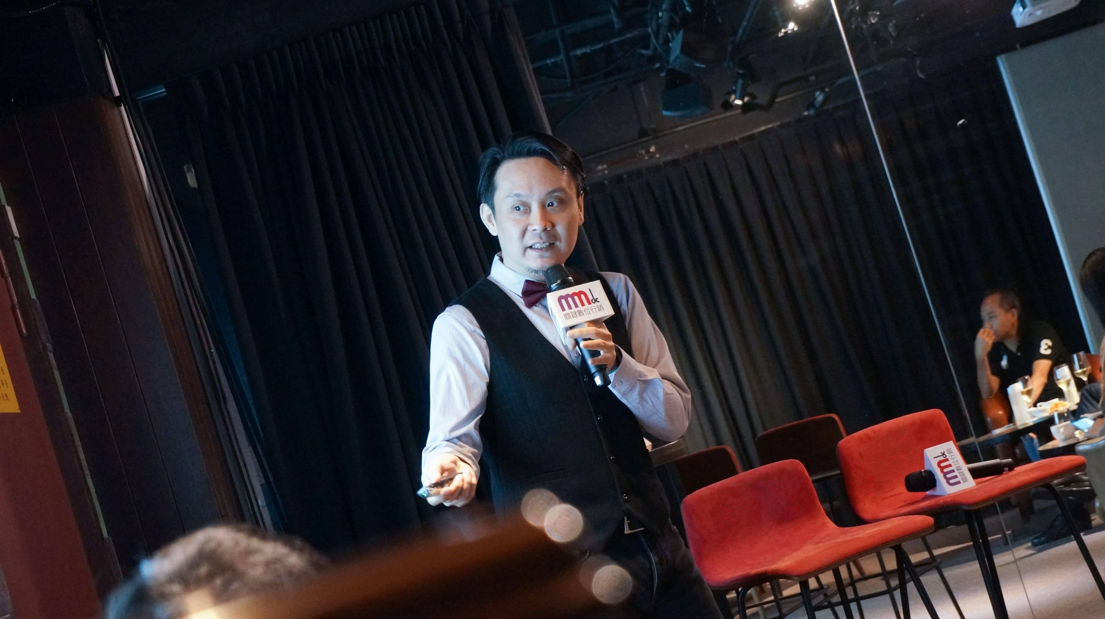 【2020數位名人沙龍—領袖對談】數位轉型需要借力使力,闖出品牌第二曲線_活動紀實|MMdc關鍵數位行銷