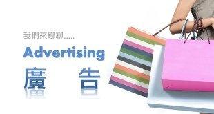 經營電子商務必讀的數位行銷 Part2-鎖定客群